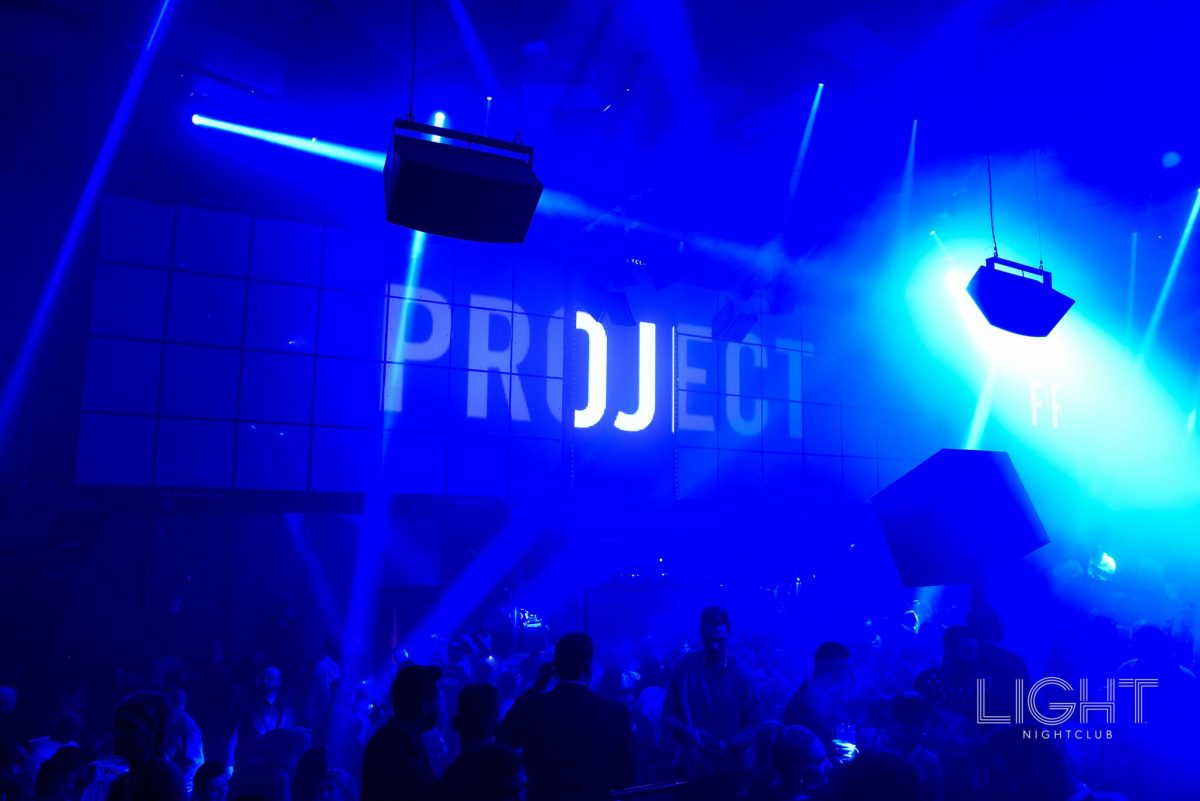 PROJECT Fashion After Party Feb. 14